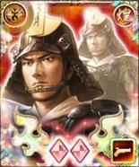 Kojuro Katakura 10 (1MNA)