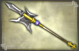 File:Short Halberd - 2nd Weapon (DW7).png