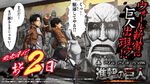 Attackontitan-countdown09