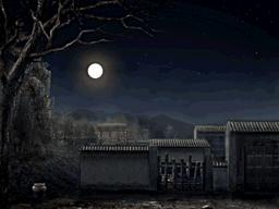 File:Jan Sangoku Musou - Wu Zhang Plains.png