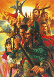 ROTK11 Cover