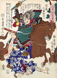 Toshimitsu Saito Painting