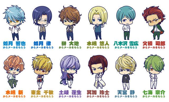 File:Corda3-oshinamono-mini.jpg