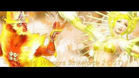 Dynasty Warriors Strikeforce 2 Soundtrack - The Dream