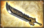 Great Blade - 4th Weapon (DW7)