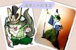 Nagamasa-nobunyagayabou-theatrical