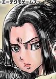 Oichi (NANT)