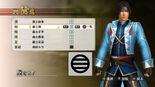 Edit Male Costume 4 (SW4 DLC)