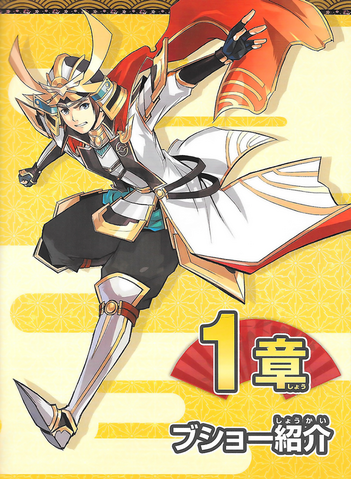 File:Hero 2nd Form (PC).png