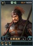 Huojin-online-rotk12