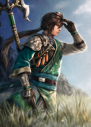 Jiang Wei Artwork (DW9)