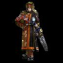 Xun Yu - Fire (DWU)