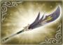 4th Weapon - Guan Yu (WO)