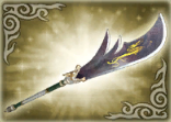 File:4th Weapon - Guan Yu (WO).png