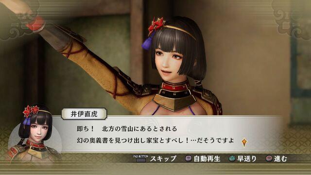 File:Bonus Stage 1 (SW4II DLC).jpg