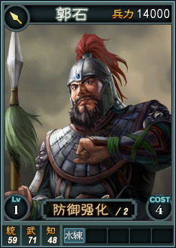 File:Guoshi-online-rotk12pk.jpg