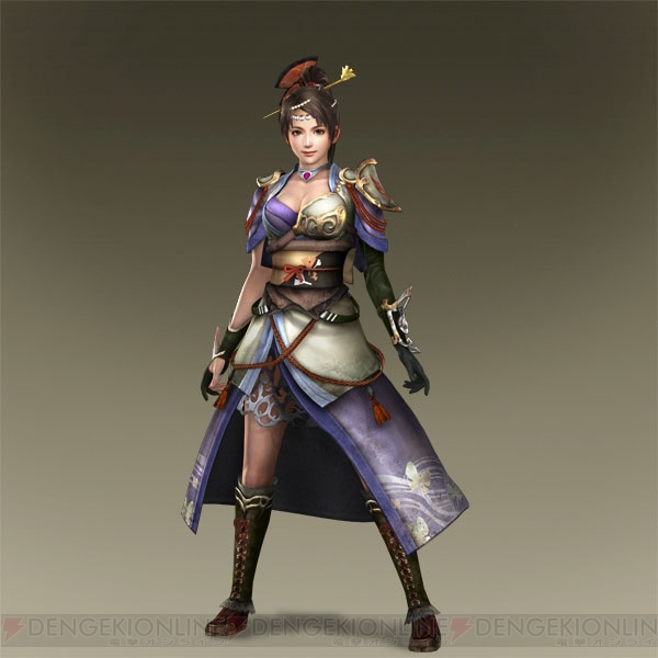 Warriors Orochi 3 Ultimate Weapons Big Star: Image - Nagi Costume (TKDK DLC).jpg