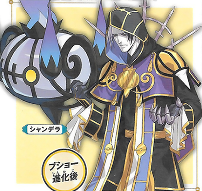 File:Pokemon Conquest - Kanbei 2.png