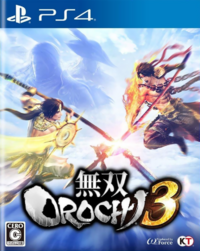 WO4 JP Cover