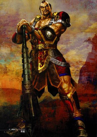 File:Dynasty Warriors 4 Artwork - Huang Gai.jpg