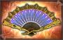 Iron Fan - 3rd Weapon (DW7)