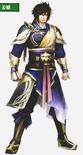 Jiang Wei Alternate Outfit (DW8)