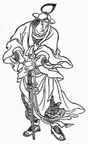 File:Ma Chao Illustration.png