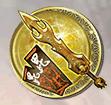 File:2nd Rare Weapon - Kanetsugu.png