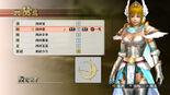 Edit Female Costume 6 (SW4 DLC)