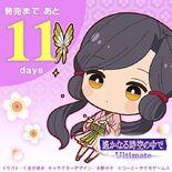 Haruka-ultimate-countdown2-ran