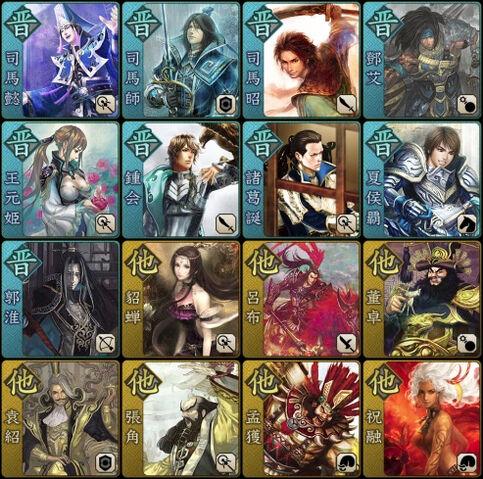 File:Jin & Others Avatar Set (DWN DLC).jpg