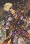 Mitsuhide Akechi