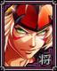 Shingen Takeda (1MROTK)