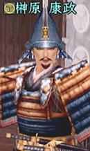 File:Yasumasa Sakakibara (NAO).png