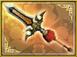 1st Rare Weapon - Yukimura Sanada (SWC)