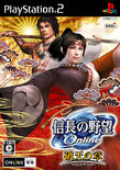 NA Online - Haten no Shou PS2 Cover