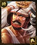 Shingen Takeda 10 (1MNA)
