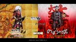 Swchr2nd-noboushiro-collaboration