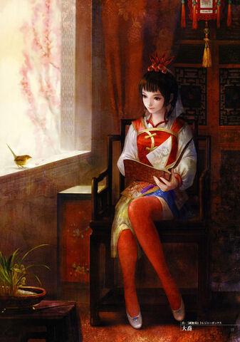 File:Da Qiao Dynasty Warriors 5 Artwork.jpg