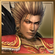 Dynasty Warriors 6 - Empires Trophy 17