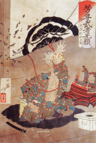 File:Matsunaga Hisahide Woodblock Print.png