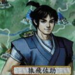 Sarutobi Sasuke in Taiko 4