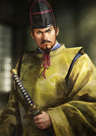 Yoshiteru Ashikaga (NAS)