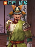 Nobushige Takeda (NAO)