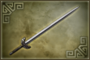 High Sword (DW5)