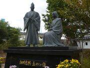 TadaokiGracia-statue