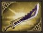 Wrecking Blade (SW2)