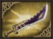 File:Wrecking Blade (SW2).png