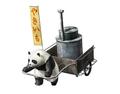 Panda Cart 2 (DWO)