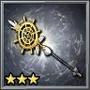 3rd Weapon - Aya (SWC3)